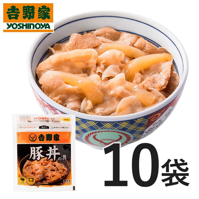 吉野家豚丼10袋