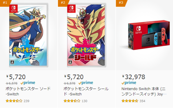 Amazon テレビゲーム